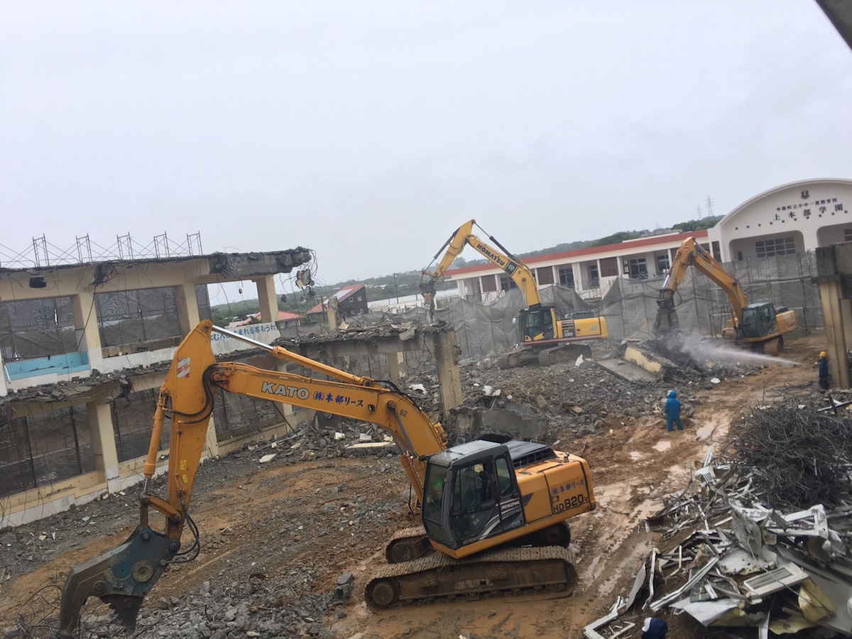 本部町 公共施設_02の解体工事