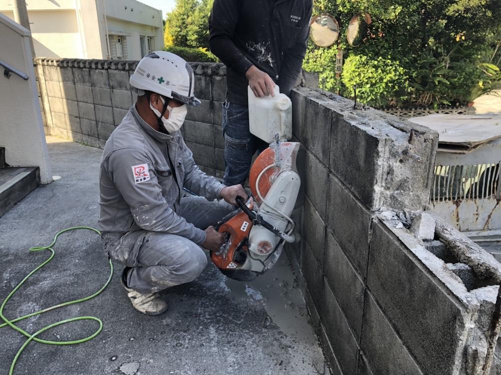 経塚 ブロック塀撤去工事